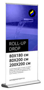 Roll stand Drop